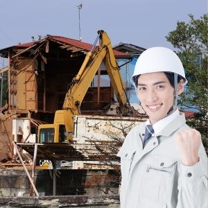 戸建てからビルまで、建物の解体ならお任せ下さい
